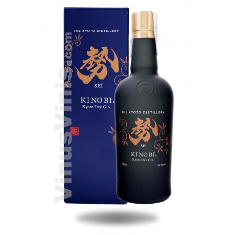 Ginebra Ki No Bi Sei Limited Edition